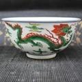 Цзиндэчжэнь  фарфоровые чаши для риса  миска для супа  ручная роспись  бело-голубая глазурь  две чаши с драконом