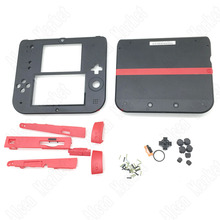 5sets Original Maintenance Accessory For 2DS Main Engine Game Shell