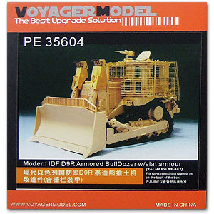 KNL HOBBY Voyager Model PE35604 D9R Armor bulldozer and additional fence Armor upgrade metal etching parts
