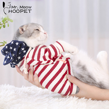 Hoopet костюм кошки с капюшоном одежда свитер для кошек щенок вязать полосатый маленькая собака теплая куртка одежда
