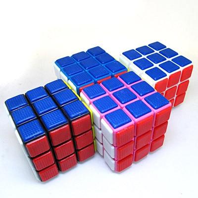 Sankai magic cube full band smd multicolour free air mail
