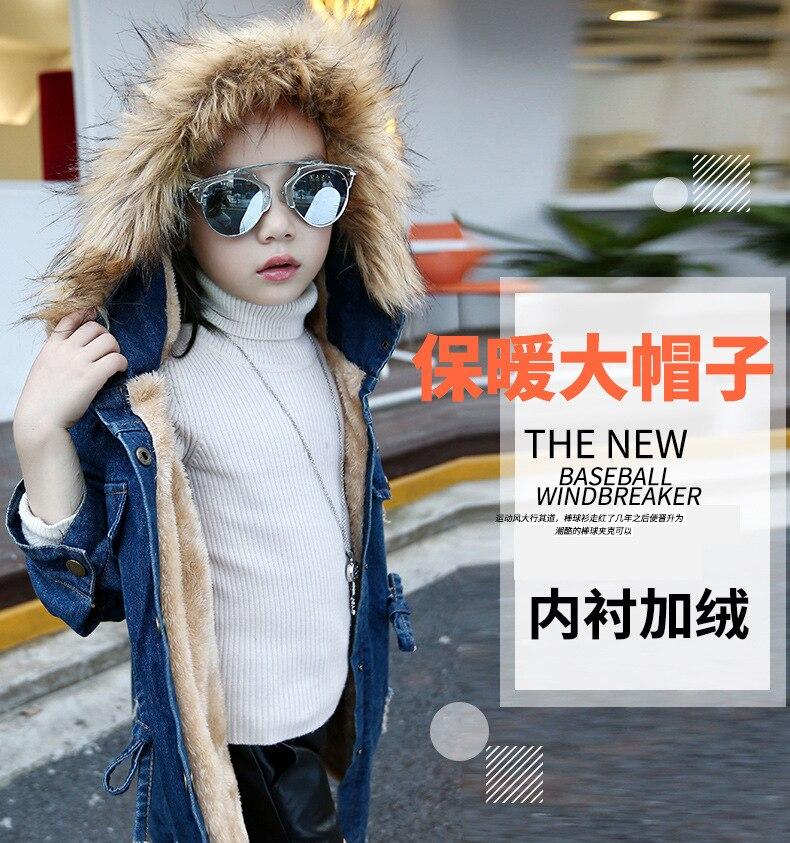 Джинсовая куртка для девочек; сезон осень-зима; Новая детская длинная одежда для девочек; плотная теплая верхняя одежда; пальто; Джинсовая хлопковая куртка с капюшоном