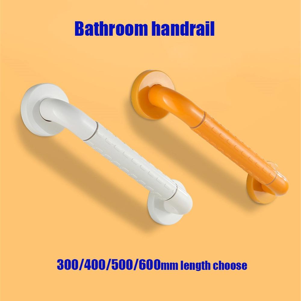 Ограждение для ванной комнаты, барьер, противоскользящие ограждения для туалета, ограждение для пожилых людей с ограниченными возможностя...