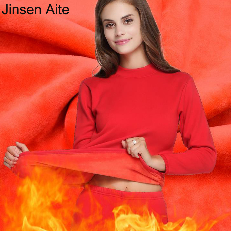 Jinsen Aite 2018 New Fleece Thick Winter Long Johns Sets For Women Solid Warm Thermal Underwear Soft Cotton Plus Size XXXL JS38