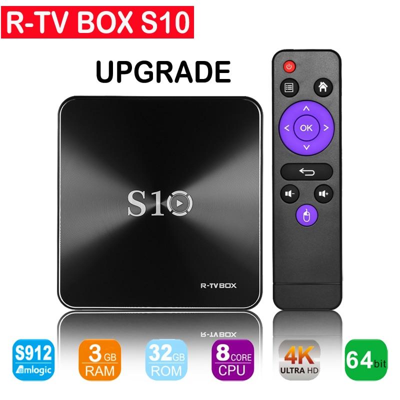 Boîte de R-TV S10 Android 7.1 Smart TV BOX S912 boîte Octa Core 4 k H.265 2G/3G 16G/32G BT4.1 5G WiFi lecteur multimédia décodeur TV Box