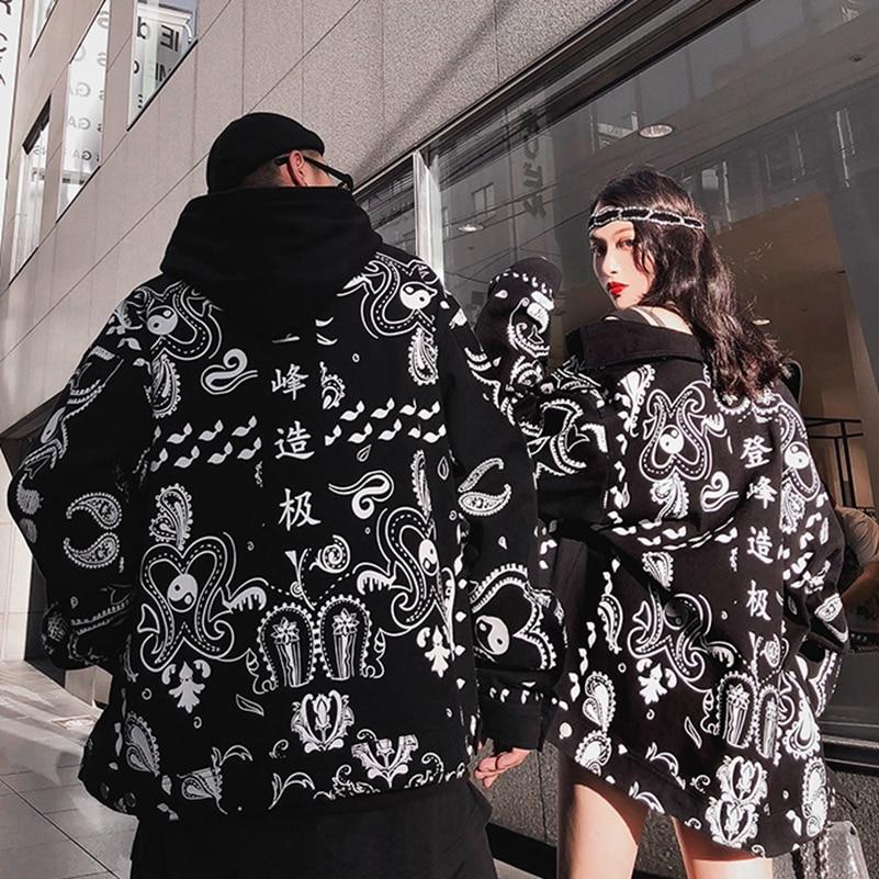 SexeMara fashion The New Loose Wild Long sleeve printing Denim jacket Free shipping
