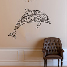 Geometrical Dolphin Vinyl Decal Geometric Marine Animal Wall Sticker Paper Origami  Decoration DIY Murals JH09