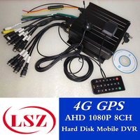 8CH MDVR Hard Disk Remote Monitor 4G GPS 1080P Full HD Mobile DVR Support NTSC PAL