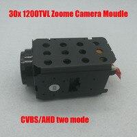 1 3 800TVL Sony CCD 30x Optical Digital ICR CCTV Speed Dome Zoom Block Camera Module