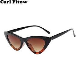 Новинка 2018, милые сексуальные ретро солнцезащитные очки кошачий глаз, женские, черные, белые, треугольные, винтажные, недорогие солнцезащи...