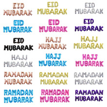이슬람 이슬람 파티 장식을위한 EID Mubarak 편지 풍선 Eid al firt 라마단 장식 라마단 무바라크 파티 용품