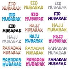 EID globos con letras de Mubarak para decoración de fiestas islámicas, musulmanas, al firt Eid, decoraciones Ramadán, Ramadan Mubarak, suministros para fiestas