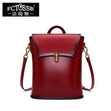 Ladies Shoulder Bags Genuine Leather Backpacks 2019 FCTOSSR Latest School Notebook Bag Elegant Female Multifunction Backpack