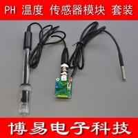 Valor de PH Sensor de Módulo Sensor de Detecção e de Aquisição de Acidez e Alcalinidade