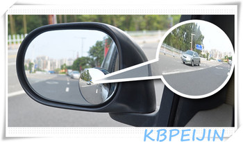 HO 360 Wide Angle Mirror Car Side Blindspot Mirror car styling for Honda fit accord crv civic 2006-2012 jazz city accessories image