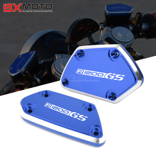 For BMW R1200GS LC Adventure R 1200GS 2012-2017 Motorcycle Accessories Front Brake Clutch Fluid Reservoir Cover Caps for bmw r 1200gs r 1200gs adventure r 1200r r 1200s r 1200st front brake clutch reservoir cover
