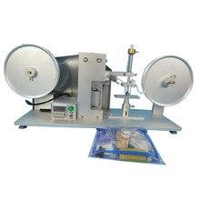DZ-205 High Quality New RCA Paper Tape Abrasion Wear Tester Test Machine