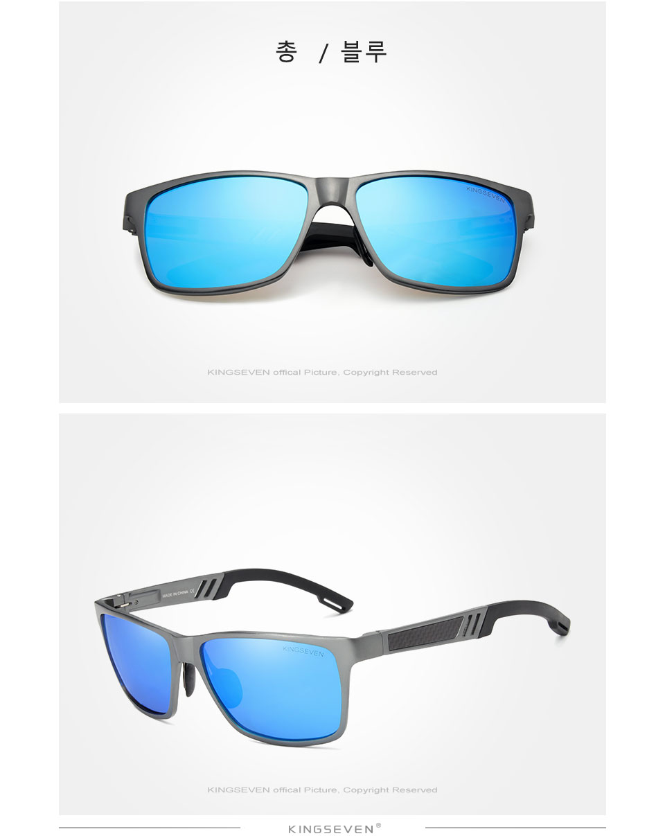 oculos 된 Natural Health 9