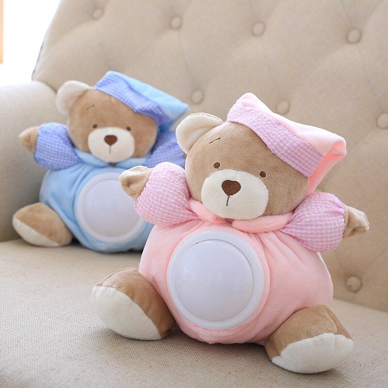 25cm music soothes Xiong Wawa Baby Doll Pacify Baby Sleep Sleeping ...
