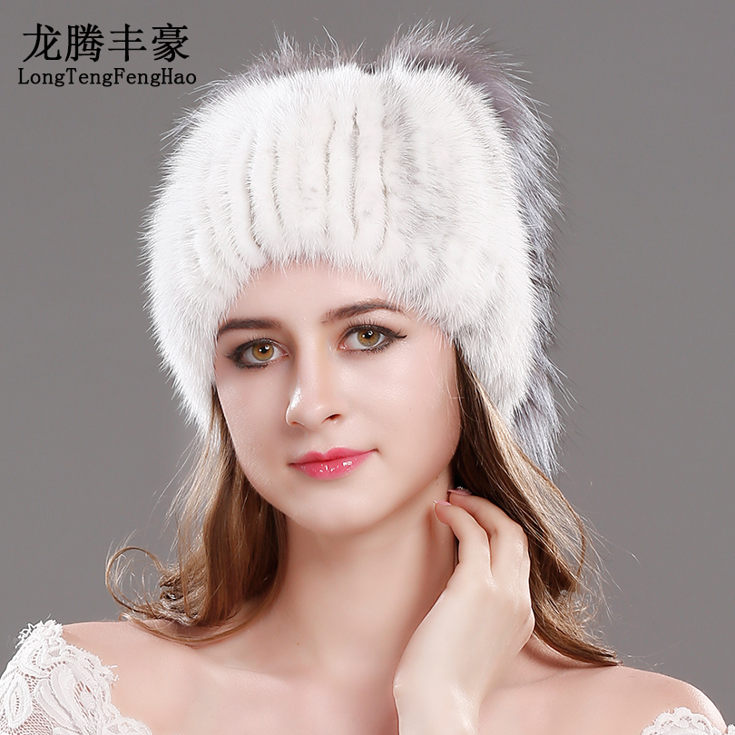 Brand hat female Mink fur Cap Knitted Hats Knitting wool beanies female cap with fox fur pom poms Russian Ushanka Hats for women wool felt cowboy hat stetson black 50cm