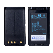 walkie talkie battery explosion KE WOOD KNB-40L / KNB-68LC 2000mAh NX220 NX320 TK-3360