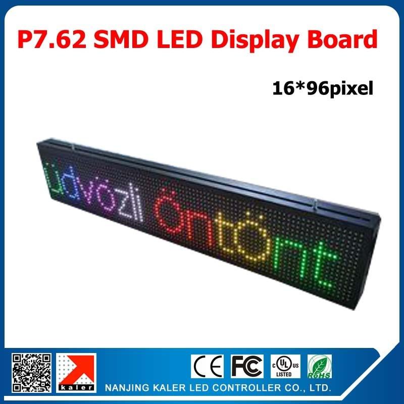 122*732 мм LED сообщение billboard P7.62 светодиодные панели модуля табло с прокрутка Messge дисплей управления карты