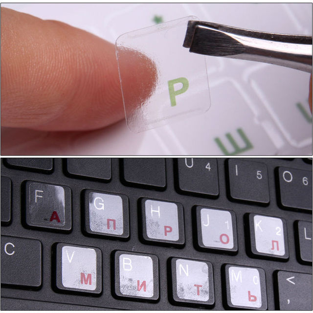 SR Clear Russian Laptop Transparent Keyboard Sticker Russian Language Keyboard Letter Sticker Film with Light Color Keyboard 5
