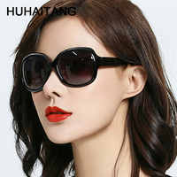 HUHAITANG Luxury Oversized Polarized Sunglasses Women Elegant Brand Designer Sun Glasses Womens Driving Ladies Sunglass For Out