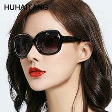 HUHAITANG Luxury Oversized Polarized Sunglasses Women Elegan