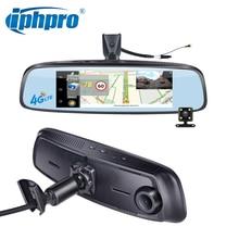 7.84″ 4G Special bracket Car Camera Mirror Android GPS DVR with two cameras WIFI dash cam ADAS Remote Video Recorder