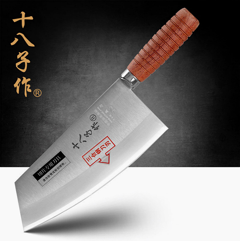 SHI BA ZI ZUO F214-2 Professional 7-inch Clad Steel Rosewood Handle Superior Quality Chinese Kitchen Knife Chef Knife - Cleaver 1