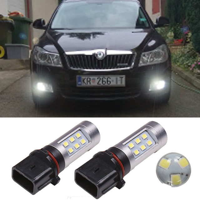 2pcs Car LED P13W PSX26W Auto Fog Lamp Bulbs Tail Driving Light Daytime Running Lights For Skoda Yeti 5L Car DRL 12V Light