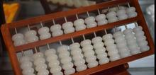 Rare Chinese Natural White Jade Hand Carving Bead Abacus Calculate Tool Statue