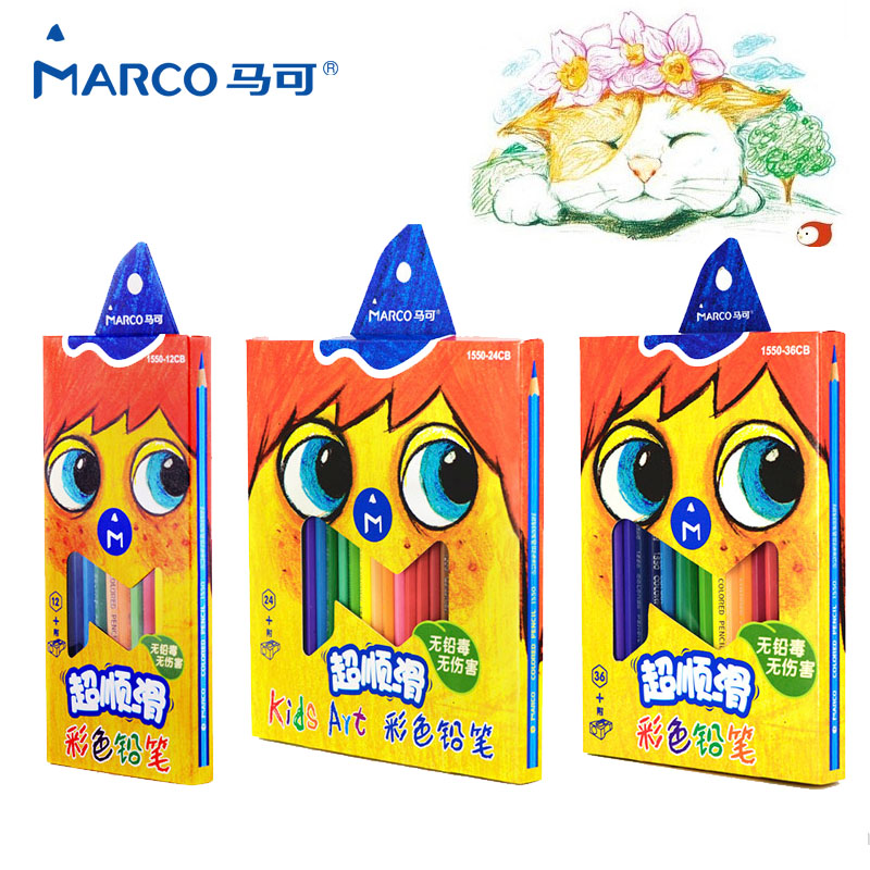 Marco 36 Pcs Color Pencil Non-toxic lapis De Cor Profissional Colored Pencils For Children Toys Gifts Crayons School Supplies
