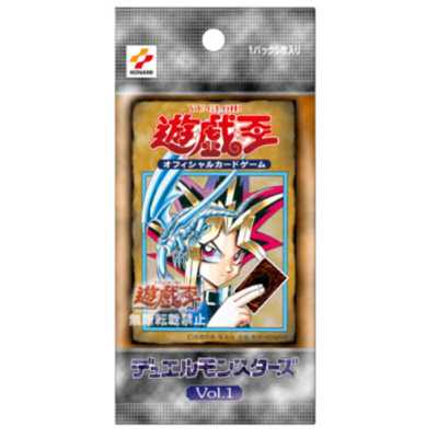 Yu Gi Oh Game King 20th Anniversary Commodity Set VOL.1 Replica Can Be Selected