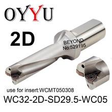 WC32-2D-SD29.5-WC05, WC indexable insert drill U Drilling Shallow Hole indexable insert drills,Cooling hole,original factory