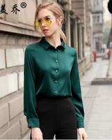 2018 the new silk pure color women long sleeve shirt silk heavy pound shirt