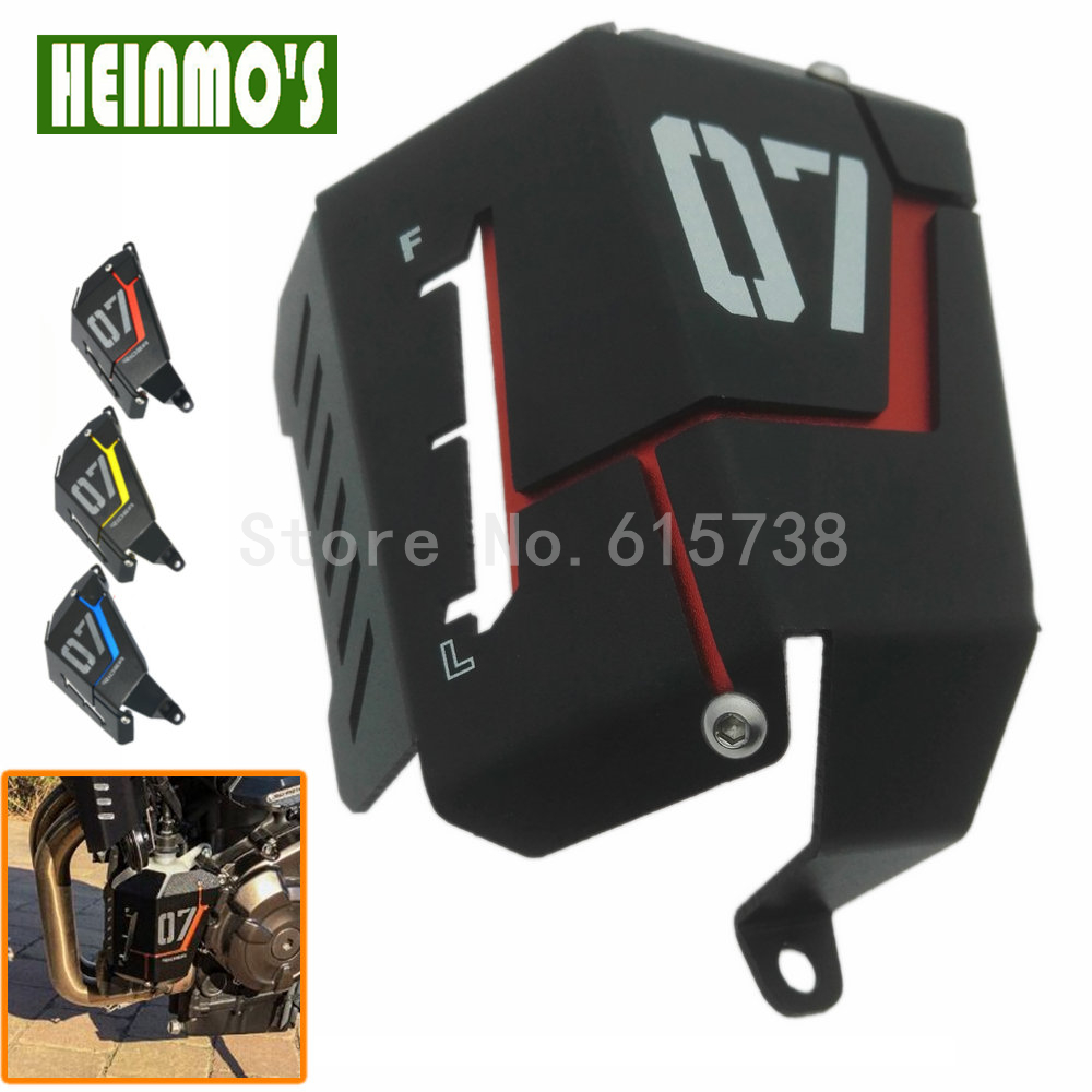 Universal Motorcycle Radiator Bezel Grill Grille Guard Cover Protector For Yamaha MT07 MT-07 FZ07 2013 2014 2015 2016 2017 New arashi motorcycle parts radiator grille protective cover grill guard protector for 2003 2004 2005 2006 honda cbr600rr cbr 600 rr