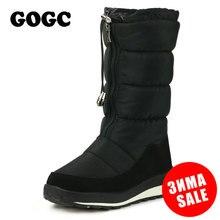 GOGC/женские зимние ботинки известного российского бренда высокого качества, женская зимняя обувь, женские зимние ботинки, удобная женская обувь