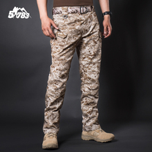 2016 Men Quick Dry Clothing Camouflage Cargo Trouser Male Outdoor Training Tactical Man Pantalon Homme Military Pants