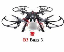 RC Racing Drone B3 Bugs 3 Brushless Motor 4CH with HD C4000 or C4018 camera Professional Remote Control Quadcopter rc toys gift