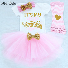 4pcs Birthday Clothing Sets