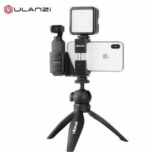 Image 1 - Ulanzi OP 1 OP 13 אוסמו כיס 1 2 חצובה טעינת בסיס Smartphone חצובה הר קבוע Stand סוגר בעל