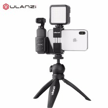 Ulanzi OP 1 OP 13 Osmo bolsillo 1 2 trípode de carga Base trípode de Smartphone fijo montaje soporte titular de la