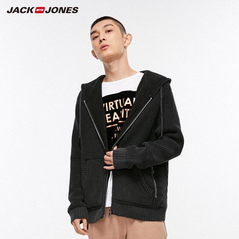 JackJones hommes lâche Fit brossé à manches longues tricoté chandail vestes hommes Zipper tricoté épais manteau tricots de style décontracté C   218324545