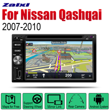 Android Car Radio Stereo GPS Navigation For Nissan Qashqai 2007~2010 Bluetooth wifi 2din Multimedia Player