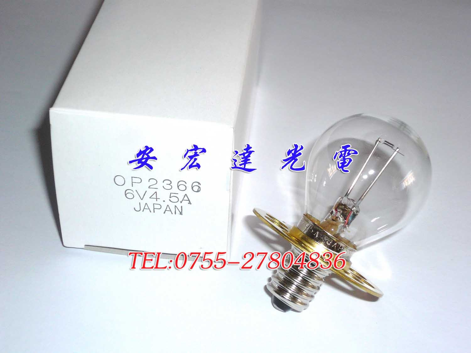 Chs900 slit lamp light bulb hs366 6v 4.5a op366