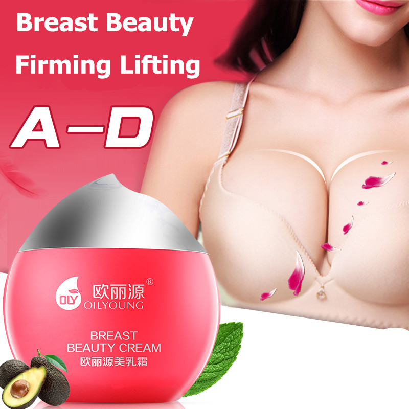 Breast Enlarge Bust Boobs Breast Enlargement Cream Must Up Bigger Boobs Firming Lifting Fast Growth Butt Enhancer Increase Cream 10 patches box chinese traditional herbs breast enlargement patches for enhancement of bust up bigger fast and instantly