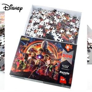 Image 5 - Disney Marvel Toy Puzzle Avengers 500 Piece Paper Puzzle Adult Parent child Cooperation Puzzle
