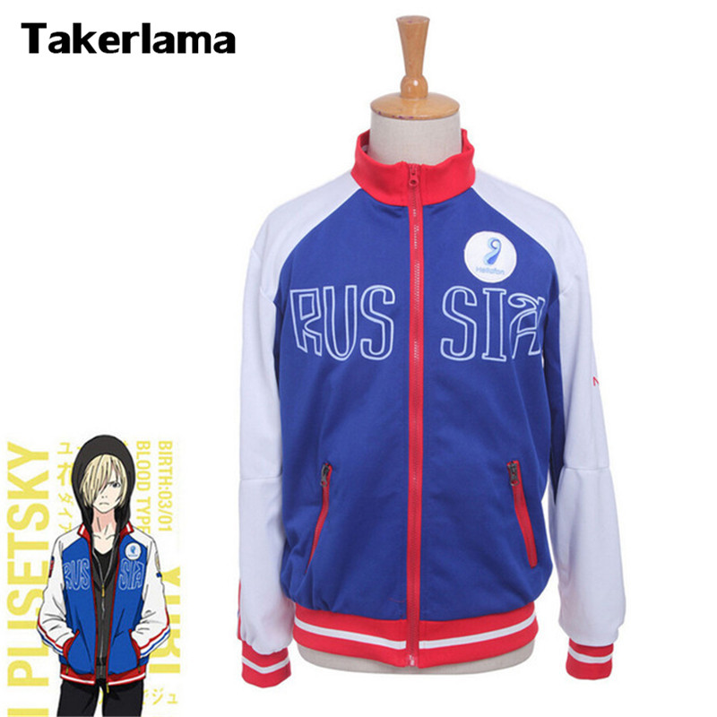 Takerlama Yuri!!! On Ice Yuri Plisetsky Anime Cosplay Costume Halloween Party Jacket Coat